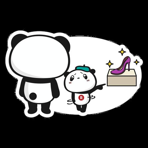 Panda - Sticker 10