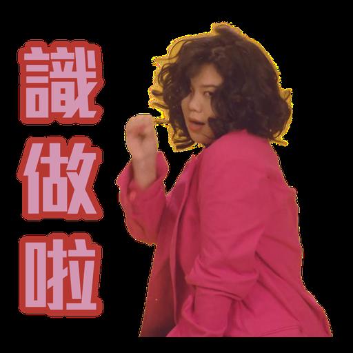 MEAN (deluxe) - Sticker 2