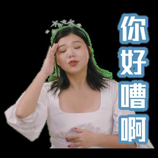 MEAN (deluxe) - Sticker 13