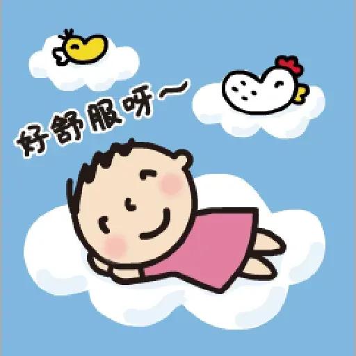 Minna - Sticker 21