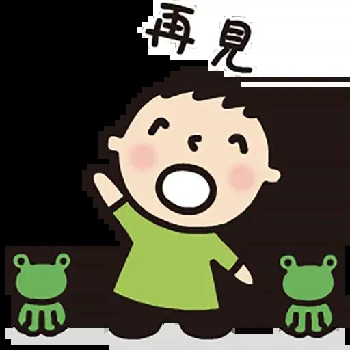 Minna - Sticker 23