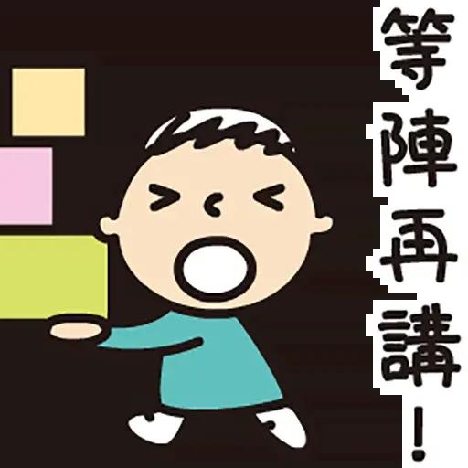 Minna - Sticker 15