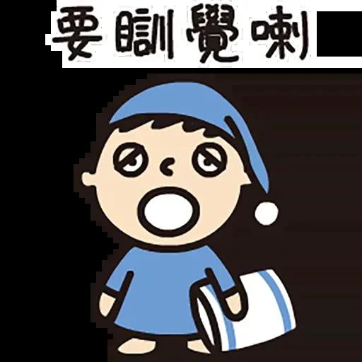 Minna - Sticker 24