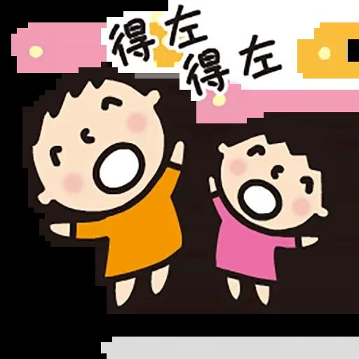 Minna - Sticker 8