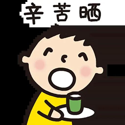 Minna - Sticker 13