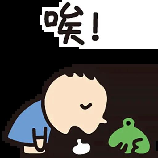 Minna - Sticker 9