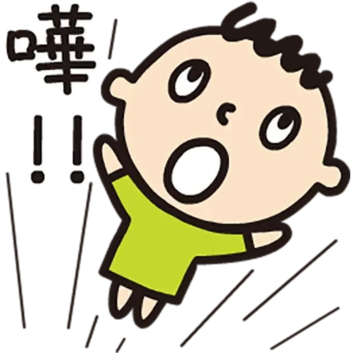 Minna - Sticker 14