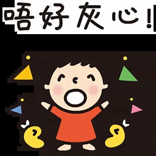 Minna - Sticker 10