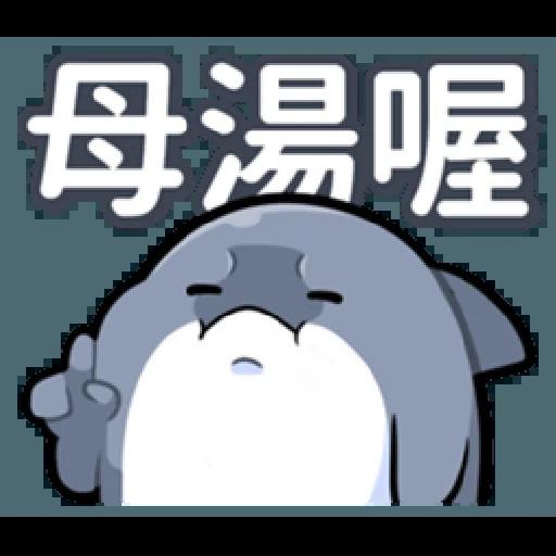 魚 - Sticker 17