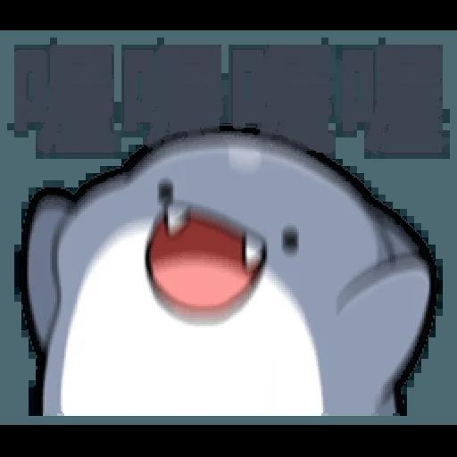 魚 - Sticker 12
