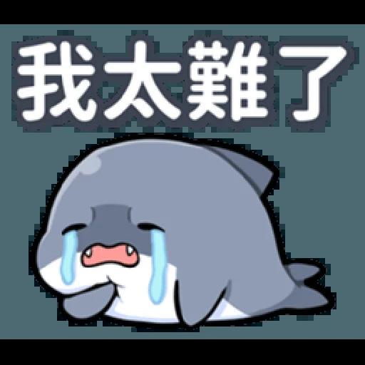 魚 - Sticker 21