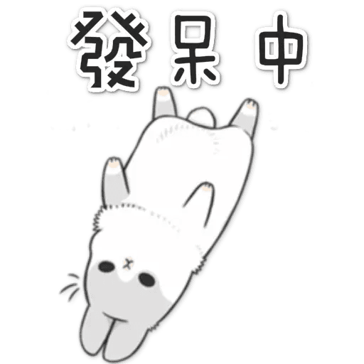 BH-rabbit01 - Sticker 5
