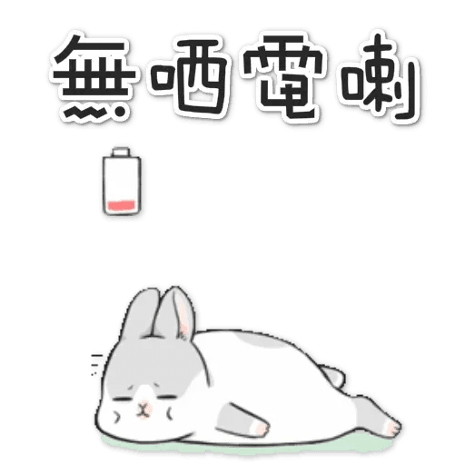 BH-rabbit01 - Sticker 15