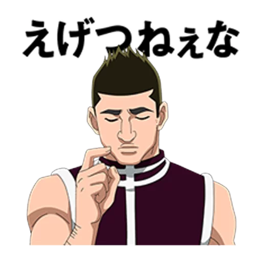 HUNTER×HUNTER 3 - Sticker 5
