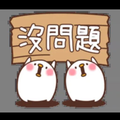 A - Sticker 12