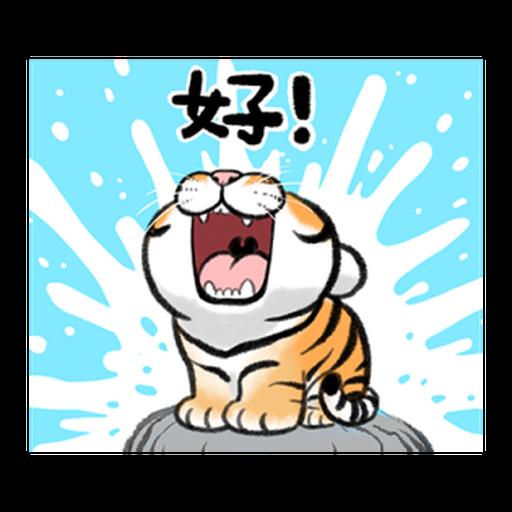 猛虎下山 2.0 - Sticker 27