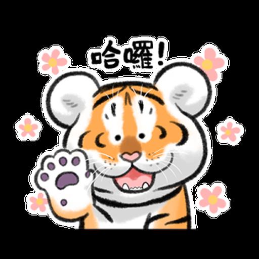 猛虎下山 2.0 - Sticker 30