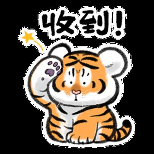 猛虎下山 2.0 - Sticker 19