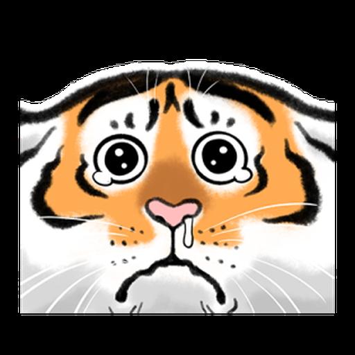猛虎下山 2.0 - Sticker 8