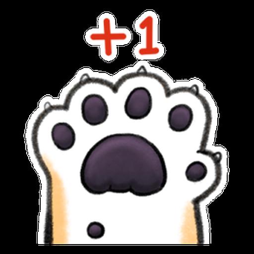 猛虎下山 2.0 - Sticker 3
