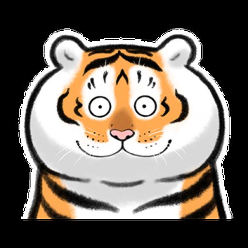 猛虎下山 2.0 - Sticker 10