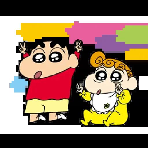 Shin - Sticker 14