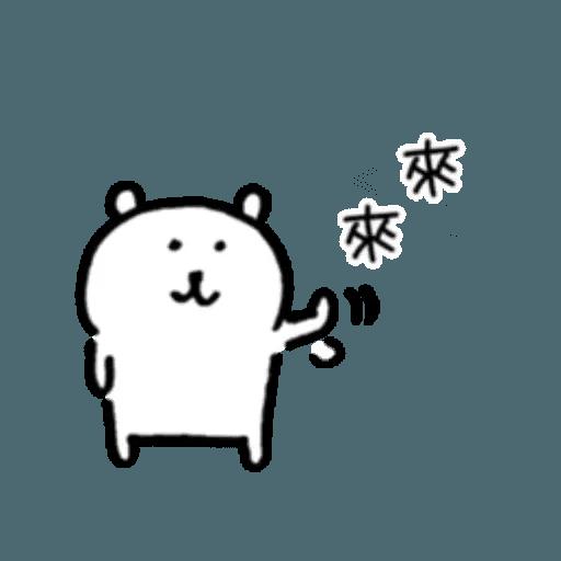 對自己吐槽的白熊a - Sticker 10