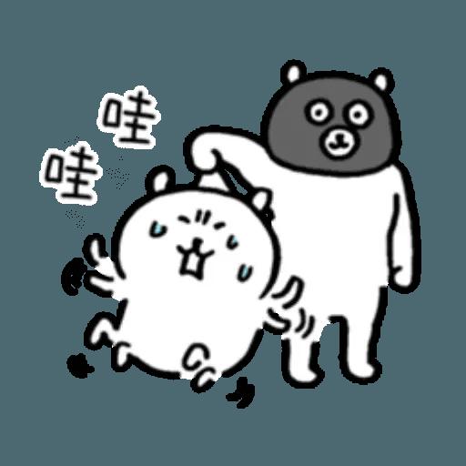 對自己吐槽的白熊a - Sticker 8