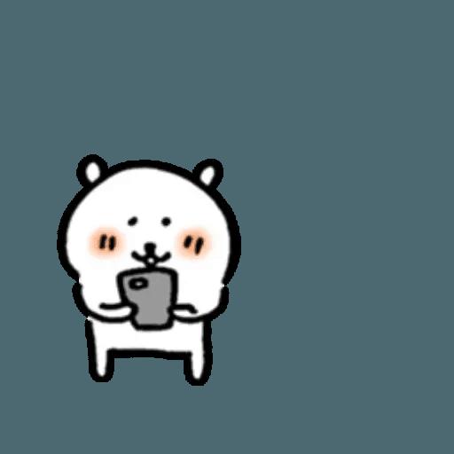 對自己吐槽的白熊a - Sticker 20