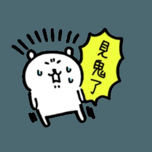 對自己吐槽的白熊a - Sticker 7