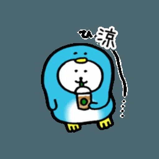對自己吐槽的白熊a - Sticker 28