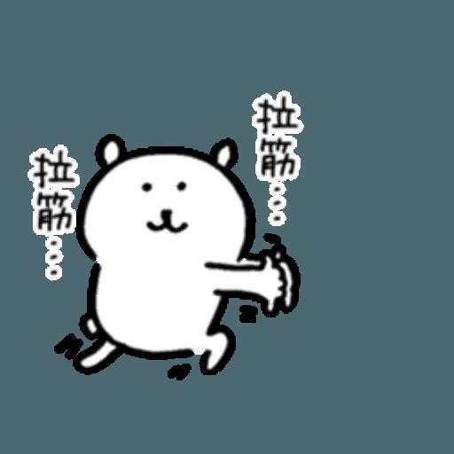 對自己吐槽的白熊a - Sticker 11