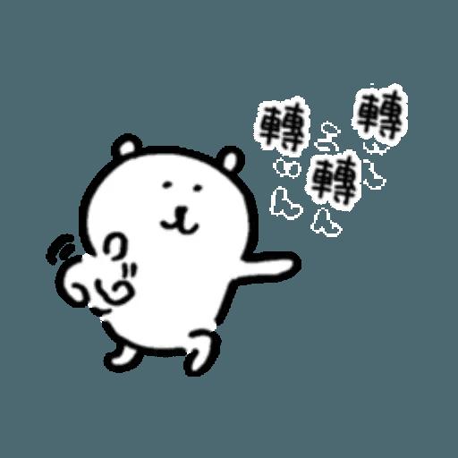 對自己吐槽的白熊a - Sticker 3