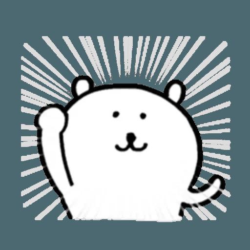 對自己吐槽的白熊a - Sticker 12