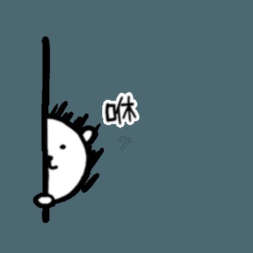 對自己吐槽的白熊a - Sticker 15