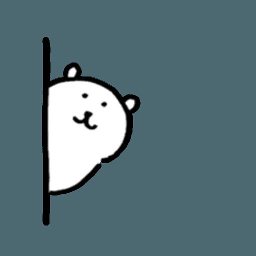 對自己吐槽的白熊a - Sticker 19
