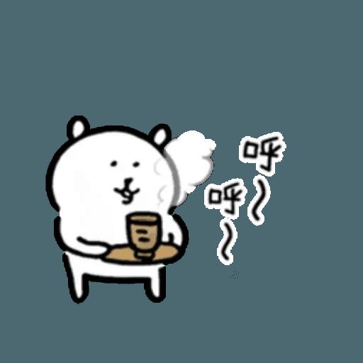 對自己吐槽的白熊a - Sticker 30