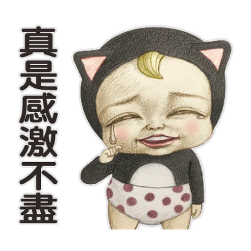 Sadayuki - Sticker 12