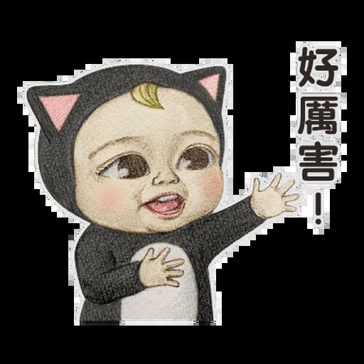Sadayuki - Sticker 23