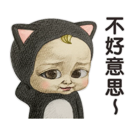 Sadayuki - Sticker 22