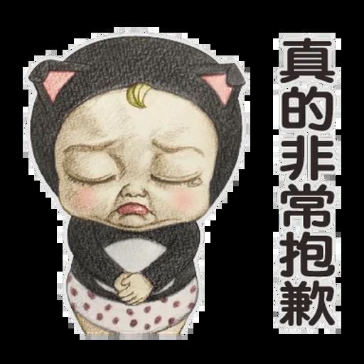 Sadayuki - Sticker 21