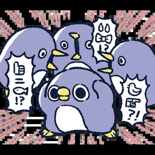 bird2 - Sticker 5