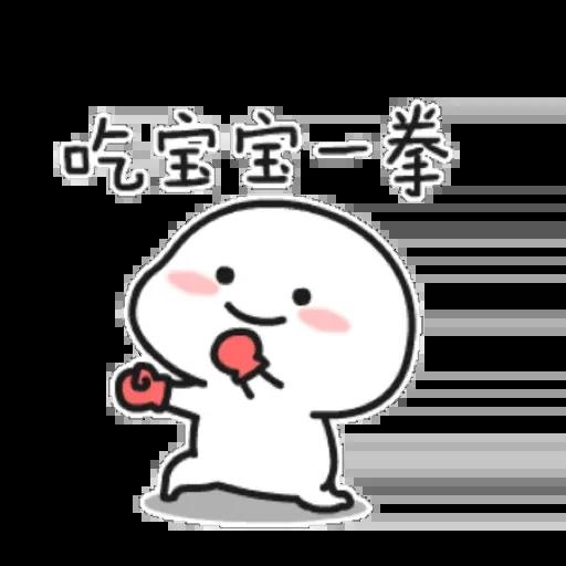 BaobaoX - Sticker 20