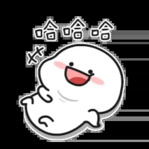 BaobaoX - Sticker 3