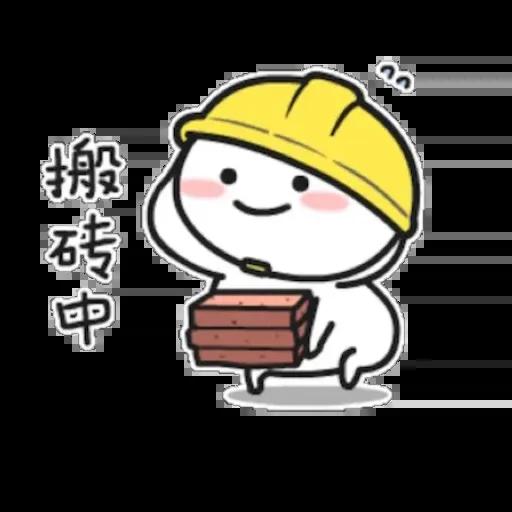 BaobaoX - Sticker 11