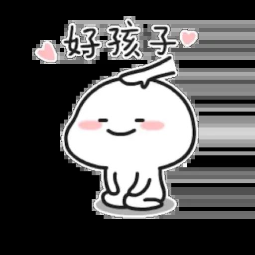 BaobaoX - Sticker 7