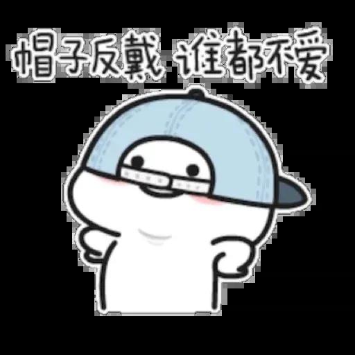 BaobaoX - Sticker 21