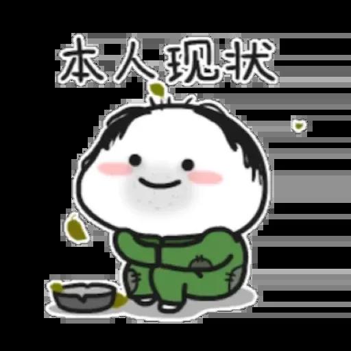 BaobaoX - Sticker 8