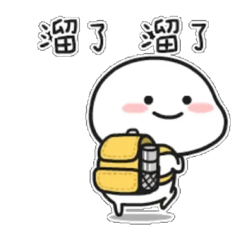 BaobaoX - Sticker 14