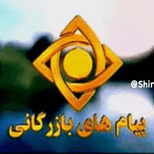 khoshgela - Sticker 22